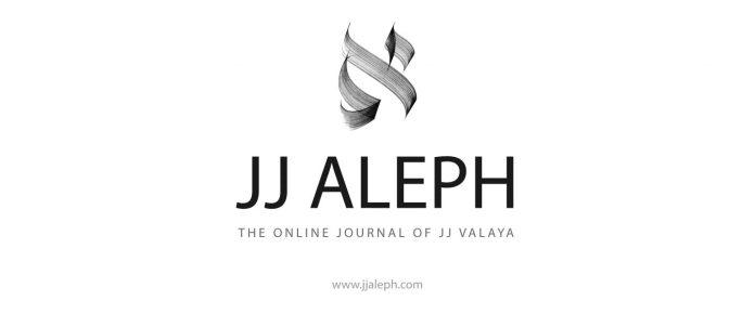 cropped-jjaleph-logo.jpg